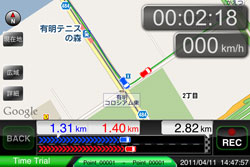 tt-driving2.jpg