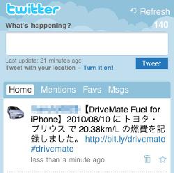twitter_jap.jpg