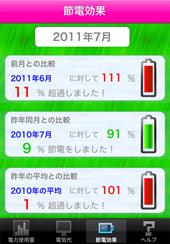 ud_check3.jpg